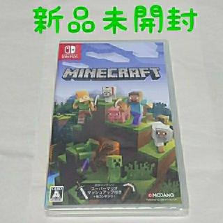 Nintendo Switch - 【新品】NintendoSwitch専用 Minecraft (マインクラフト)