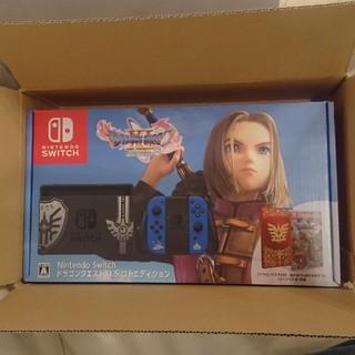 任天堂 - Nintendo Switch ドラゴンクエストXI S ロトエディション