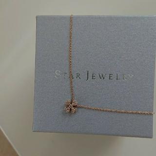 STAR JEWELRY - STAR JEWELRY  K18ネックレス