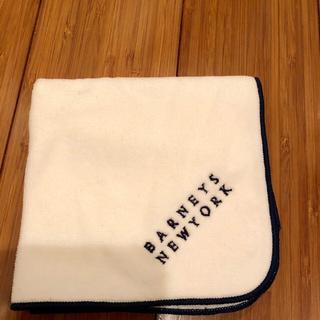 バーニーズニューヨーク(BARNEYS NEW YORK)の【sale】ショップ内2品購入で1000円!3品で1500円!(タオル/バス用品)