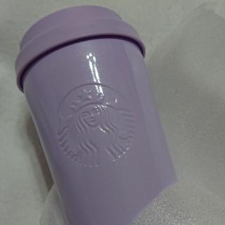 Starbucks Coffee - スターバックス パールラベンダー ステンレス タンブラー パールラベンダー