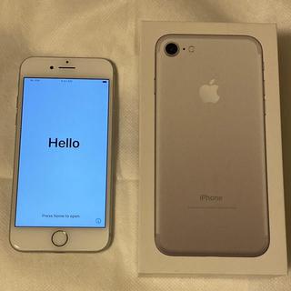 iPhone - iPhone7 シルバー 128GB SIMフリー