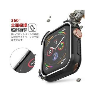アップルウォッチ(Apple Watch)の44㎜ AppleWatch用 耐衝撃 360°全面保護 カバー 傷、落下対策(その他)