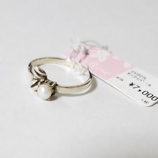 淡水パール リング 指輪 真珠 Sea Rose シルバー 12号(リング(指輪))