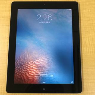 iPad - iPad 2 A1395  16G  ③