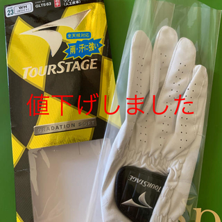 ブリヂストン(BRIDGESTONE)のゴルフグローブ(手袋)
