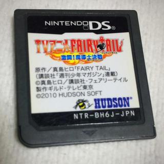 ハドソン(HUDSON)のニンテンドーDS ソフト(携帯用ゲームソフト)