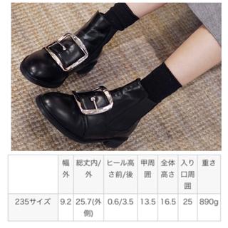 ディーホリック(dholic)のバックルサイドゴアブーツ 新品 23.5(ブーツ)