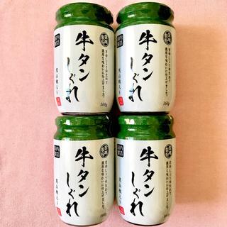 【手軽・簡単・便利】牛タンしぐれ 実山椒入り ×4瓶(缶詰/瓶詰)