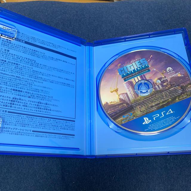 PlayStation4(プレイステーション4)のシティーズスカイライン PlayStation 4 Edition エンタメ/ホビーのゲームソフト/ゲーム機本体(家庭用ゲームソフト)の商品写真