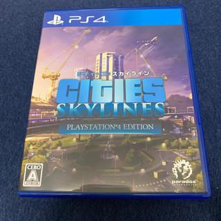 PlayStation4 - シティーズスカイライン PlayStation 4 Edition