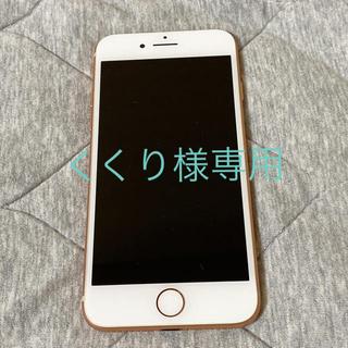 Apple - iPhone8 64GB Gold