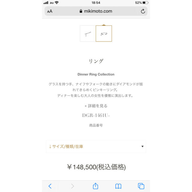 MIKIMOTO(ミキモト)のミキモト ディナーリング【専用です】 レディースのアクセサリー(リング(指輪))の商品写真