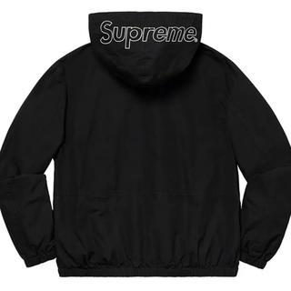 Supreme - Supreme Highland Jacket