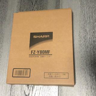 シャープ(SHARP)の交換フィルター、Agイオンカートリッジセット★送料無料(空気清浄器)