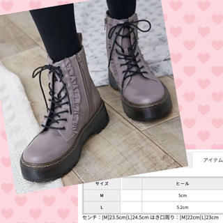 merry jenny - メリージェニー ラバーソールブーツ merry jenny 靴