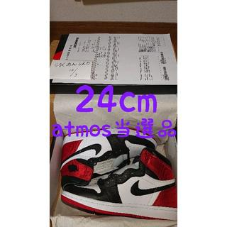 NIKE - NIKE WMNS AIR JORDAN 1 RETRO HIGH 【24cm】