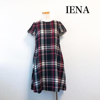 IENA - IENA イエナ 膝丈 ワンピース タータンチェック 秋冬素材 大人可愛い♡