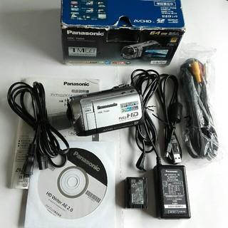 パナソニック(Panasonic)のパナソニック ビデオカメラ HDC-TM60(ビデオカメラ)