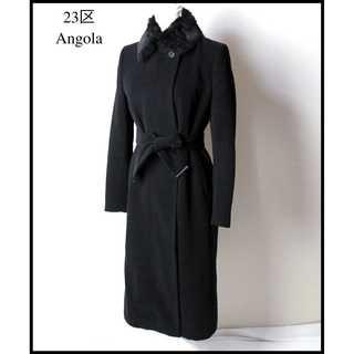 23区 - 23区★上質 アンゴラ混 ステンカラー ロングコート 38(M) 黒 高級感