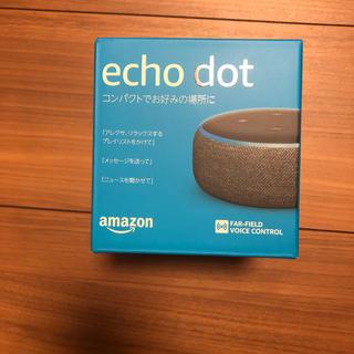 【新品未開封】 Amazon Echo Dot 第3世代
