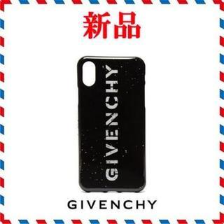 GIVENCHY - 新品【ジバンシー】iphone X / XS  アイフォンスマホケース