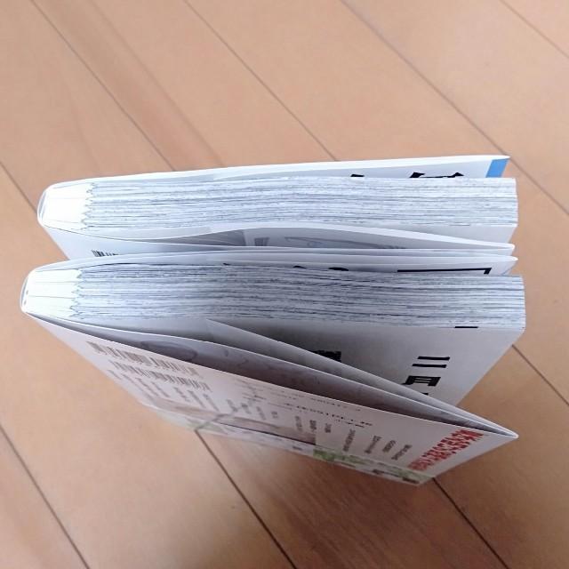 小学館(ショウガクカン)の二月の勝者 -絶対合格の教室ー (5)(6) 2冊セット エンタメ/ホビーの漫画(青年漫画)の商品写真