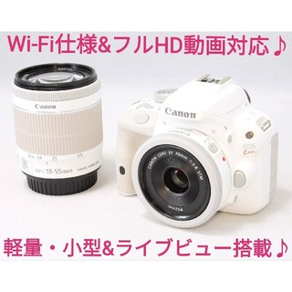Canon - ◆Wi-Fi仕様◆極上美品◆単焦点Wレンズセット◆Canon Kiss X7