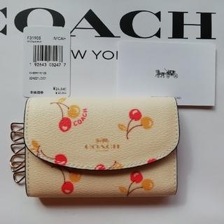 コーチ(COACH)の正規品保証 コーチ チェリープリントレザー キーケース 新品、値札付き(キーケース)