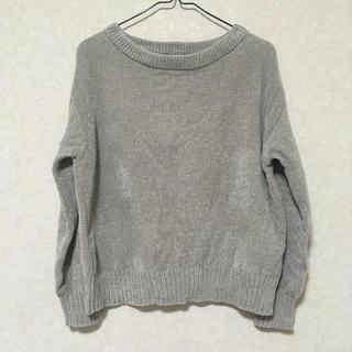 GU - モールヤーンポートネックセーター