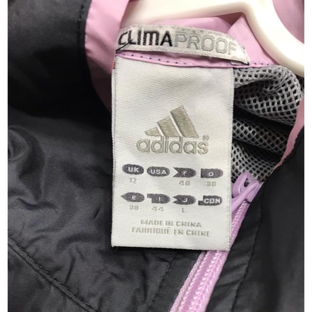 adidas(アディダス)のアディダス ジャージ レディース スポーツ/アウトドアのランニング(ウェア)の商品写真