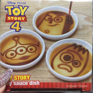 トイストーリー(トイ・ストーリー)のトイストーリー4 フォーキー 醤油皿(食器)