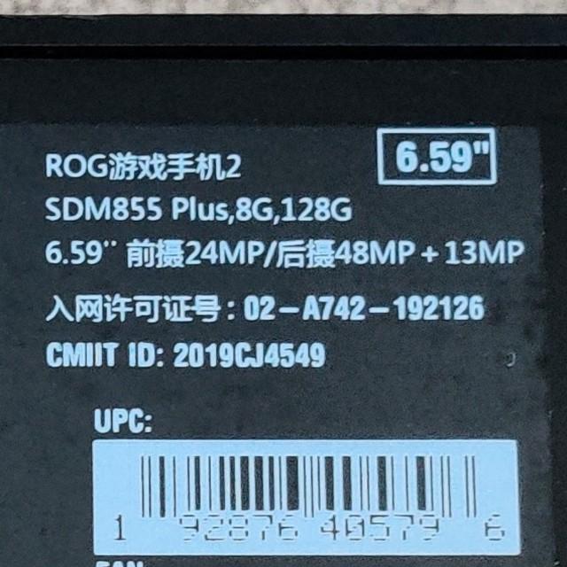 ASUS(エイスース)の【新品未使用】ASUS ROG PHONE 2 Tencent版 スマホ/家電/カメラのスマートフォン/携帯電話(スマートフォン本体)の商品写真