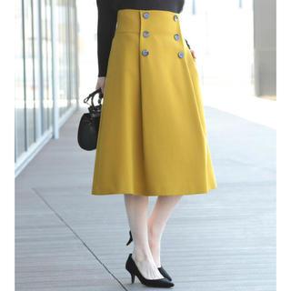 Demi-Luxe BEAMS - Demi-Luxe BEAMS / フロントボタンタックAラインスカート