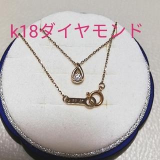 4℃ - 4℃k18ダイヤモンドネックレス