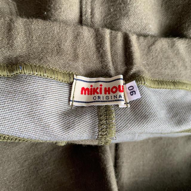 mikihouse(ミキハウス)の【ミキハウス】パンツ サイズ90 キッズ/ベビー/マタニティのキッズ服 男の子用(90cm~)(パンツ/スパッツ)の商品写真