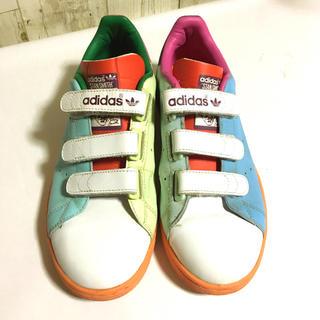 アディダス(adidas)の希少 スタンスミス マルチカラー 24cm(スニーカー)