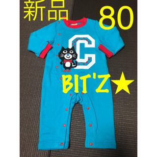 Bit'z - 新品 BIT'Z ビッツ★ロンパース カバーオール 80