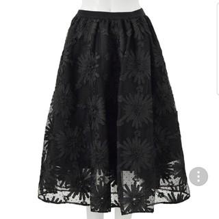 Chesty - 新品・未使用:chesty チュール刺繍スカート  ・1size