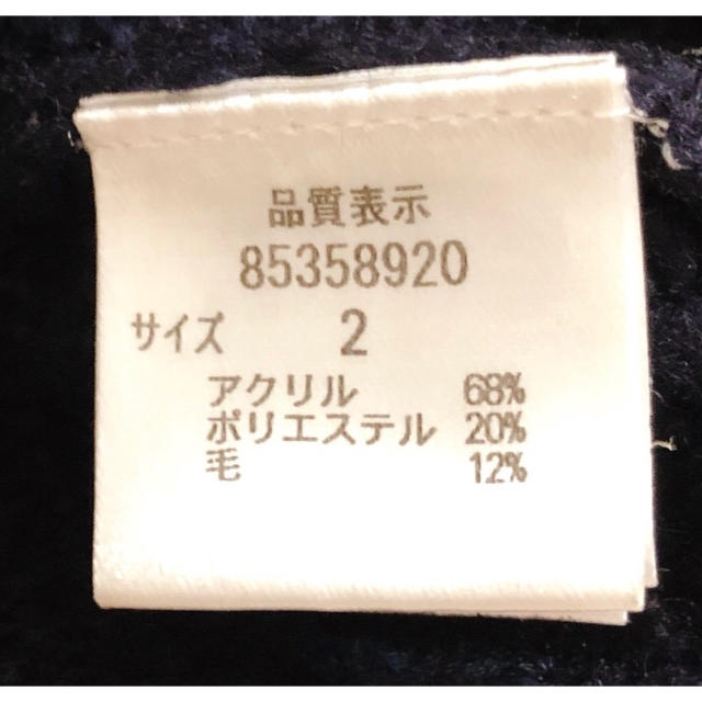 Rirandture(リランドチュール)のふわふわ球芯ニット ♡  こじはる着用 ネイビー レディースのトップス(ニット/セーター)の商品写真