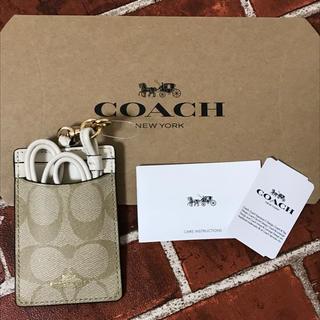 COACH - coach コーチ 定期入れ 新品未使用 即日発送