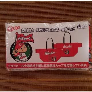 広島東洋カープ - カープグッズ ユニホーム型バッグ/赤