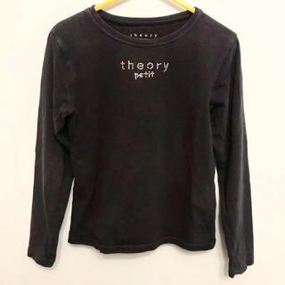 セオリー(theory)のセオリー プチ ロンT 120(Tシャツ/カットソー)
