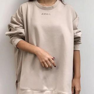 ALEXIA STAM - amail