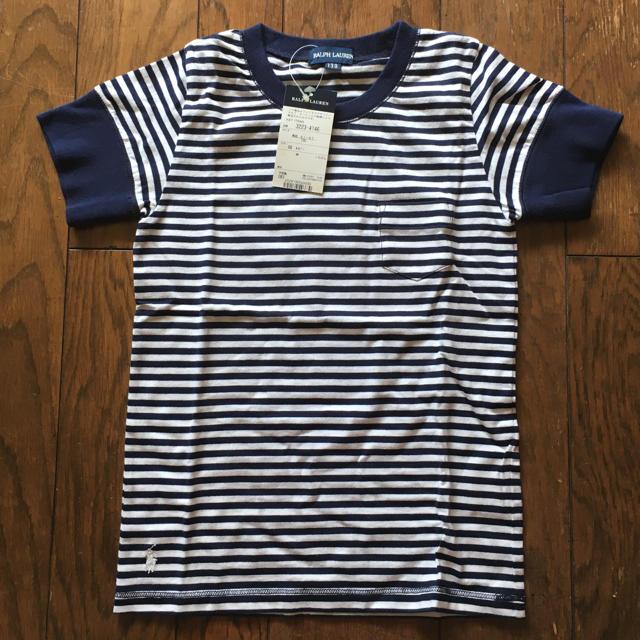 POLO RALPH LAUREN(ポロラルフローレン)の未使用〜ラルフローレン キッズ Tシャツ(130) キッズ/ベビー/マタニティのキッズ服 男の子用(90cm~)(Tシャツ/カットソー)の商品写真