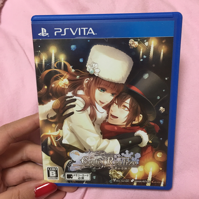 PlayStation Vita(プレイステーションヴィータ)のsaya様専用 Code:Realize 白銀の奇跡セット エンタメ/ホビーのゲームソフト/ゲーム機本体(携帯用ゲームソフト)の商品写真