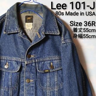 Lee - Lee デニムジャケット USA製 Gジャン 101-J 80s ヴィンテージ