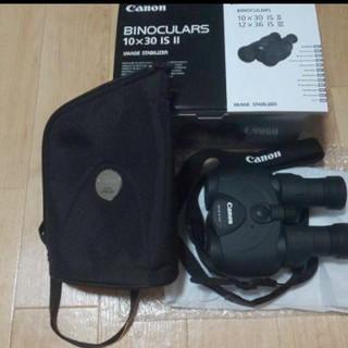 Canon - Canon 防振双眼鏡 BINOCULARS 10×30 IS Ⅱ