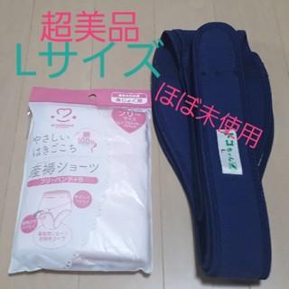 トコちゃんベルト2 Lサイズ  【ほぼ未使用】