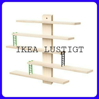 IKEA - IKEA LUSTIGT ルースティグト ウォールシェルフ